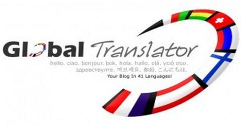 Traduzione Automatica Blog WordPress
