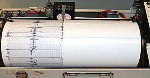 Utilizzare il Pc Come Sismografo Professionale